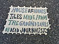 House of Hades Toynbee tile at Bond and Broadway in New York City December 2013.jpg