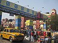 Howrah rail station 03.JPG