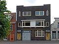 Huis. Karnemelksloot 44 & 46 in Gouda.jpg