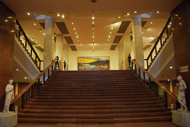 File:Hungarian National Gallery.jpg