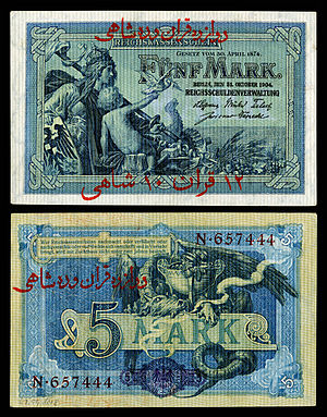 Iranian toman - Image: IRA M1 German Treasury 12 Kran 10 Shahi on 5 Mark (1916 1917)