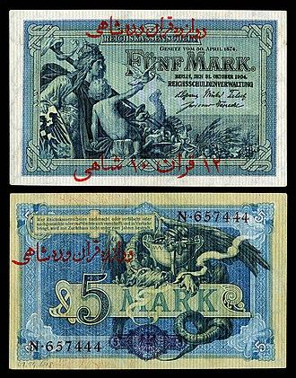 Iranian toman - Image: IRA M1 German Treasury 12 Kran 10 Shahi on 5 Mark (1916 1917)