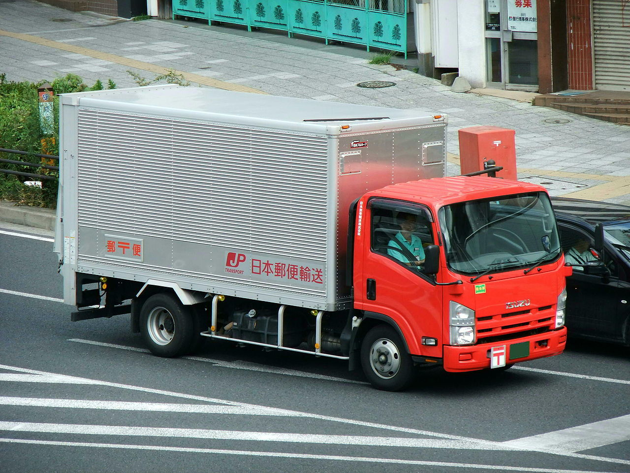 File:ISUZU Elf 6th Generation, Post Office Truck.jpg