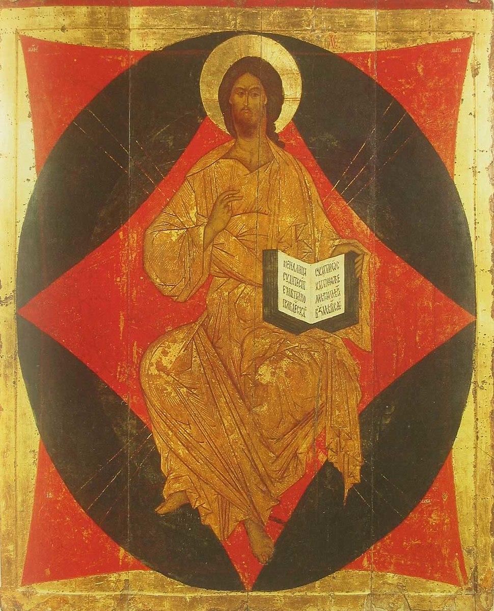 Icon of Christ Pantocrator (Spaso-Preobrazhensky Monastery, Yaroslavl)