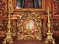 Igreja das Carmelitas 001.jpg