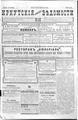 Igv 1901 249.pdf
