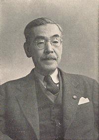 大山郁夫 - Wikipedia