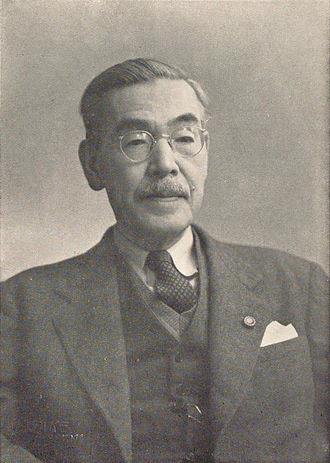 Japanese dissidence during the early Shōwa period - Ikuo Oyama, member of the banned Labour-Farmer Party