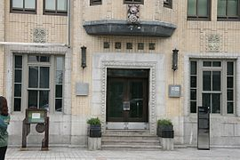 Ilmin Museum of Art entrance.JPG
