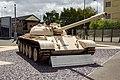 Imperial War Museum North - T-55 tank 1.jpg