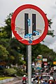 Indonesia Traffic-signs Prohibitory-sign-03.jpg