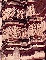 Inscription - Khajuraho.jpg