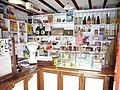 Inside Village Store, Ryedale Folk Museum - geograph.org.uk - 360221.jpg