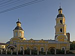 Intercession Cathedral Penza.jpg