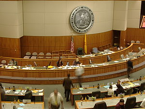 New Mexico Senate - Image: Interior Of Roundhouse Senate NM