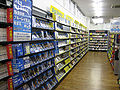 Interior of Rental video shop in Japan.jpg