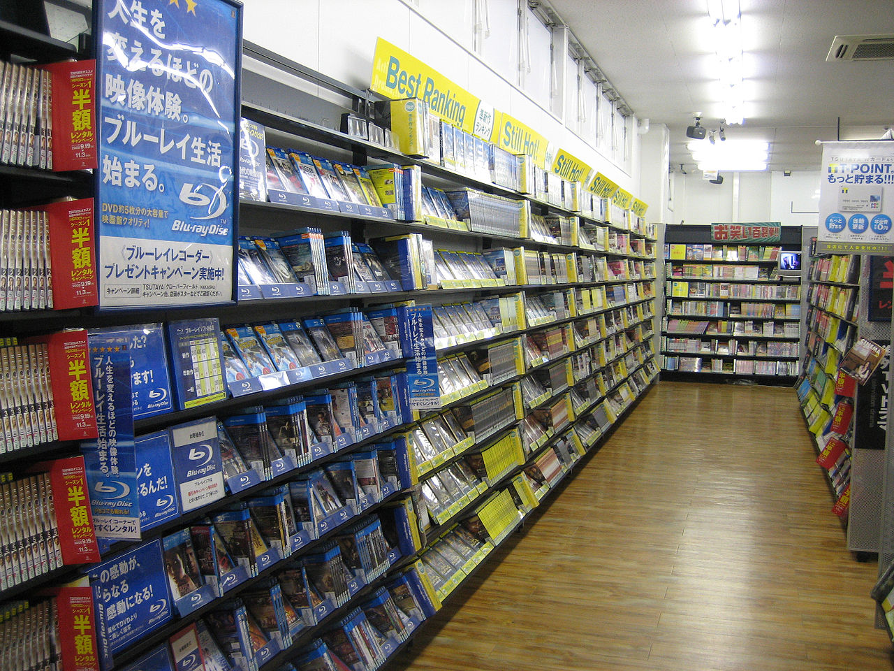 Adult video dvd rental
