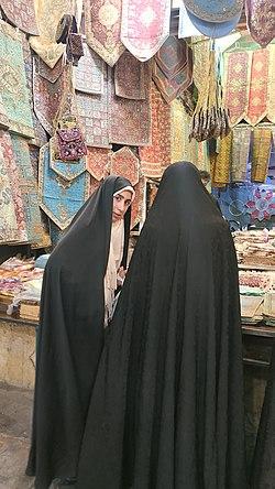iráni nők tudják