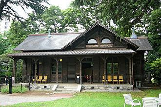 Kyu-Iwasaki-tei Garden - Billiards house