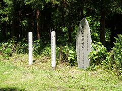 Iwate-Youth-Normal-School-Memorial-2013080301.jpg