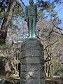 Izumo-taisha shrine, Izumo City; March 2014 (04).jpg