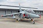 JASDF T-4 fukuoka 20121103125728.jpg