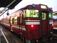 JNR Kiha 47 Johana Line train Johana Station 2009-10-25 (4042818026).jpg