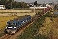 JRF EF210-306.jpg