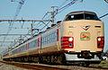 JR East 183-1000 Hatsumoude.jpg