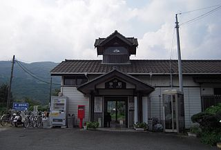 Gaku Station Railway station in Yoshinogawa, Tokushima Prefecture, Japan