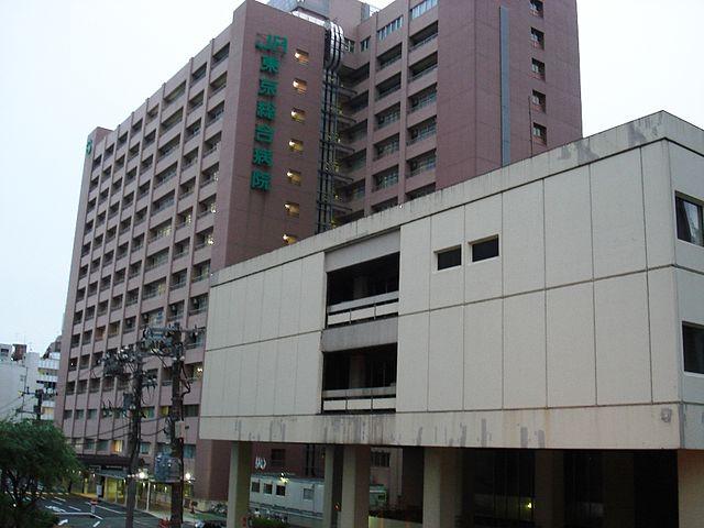 JR東京総合病院高等看護学園