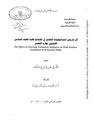 JUA0606570.pdf