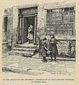 Jacob Riis - At the Cradle of the Tenement.jpg