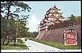 Japan 1933 stamped postcard showing Nagoya castle.jpg