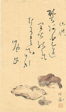 Tanka – Wikipedia