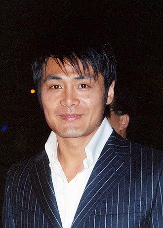 Jason Chong - Image: Jason Chong at the premiere of The Myth