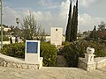 Jerusalem brigade memorial 2018.jpg