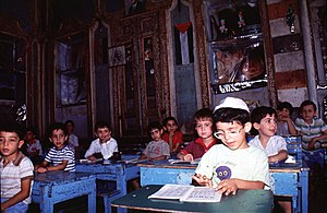 Syrian Jews - Jewish pupils in the Maimonides school in 'Amārah al Juwwānīyah, in the historic Maison Lisbona in Damascus. The photo was taken shortly before the exodus of most of the remaining Syrian Jewish community in 1992