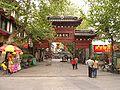 Jiangnan01.jpg