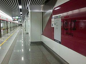 近江站站台