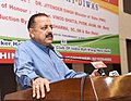 Jitendra Singh addressing at a function to observe the Kargil Vijay Diwas, in New Delhi.JPG