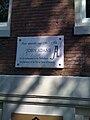 John Adams lived here??? (2867234735).jpg