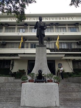 José Rizal University - Image: Jose Rizal University facade