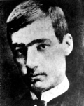 Joseph Crawhall III