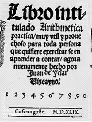History of the Hindu–Arabic numeral system - Libro Intitulado Arithmetica Practica, 1549