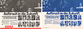 KAS-CDU, Bundesparteitag 22.-Bild-14720-2.jpg