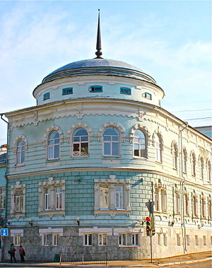 Gabdulkhay Akhatov - Alma mater of professor Akhatov - Kazan State Pedagogical Institute (now - the Kazan (Volga region) Federal University)