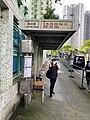 KMB Lung Pak House bus stop 13-06-2020.jpg