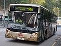 KMB RG7354 14H.jpg