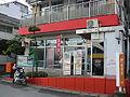 Kagoshimaikenoue Post office.JPG